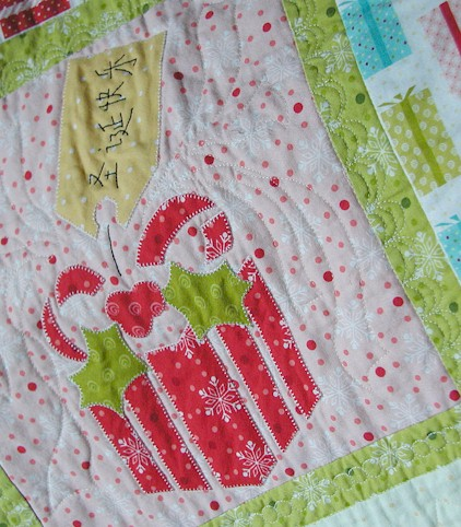 peppermint parcels2