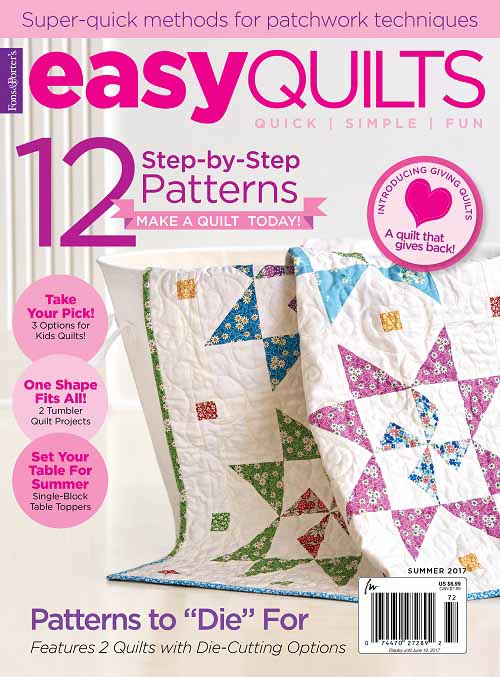 home trends wall border patterns